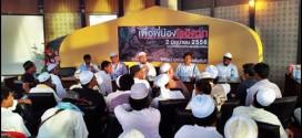 มูลนิธิมุสลิมเพื่อสันติจัดงานเพื่อโรฮิงญา