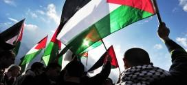 แถลงการณ์มูลนิธิมุสลิมเพื่อสันติ เรื่องปาเลสไตน์ ณ ดินแดนฉนวนกาซ่า