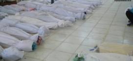 หยุดการฆ่าล้างเผ่าพันธุ์ในซีเรีย