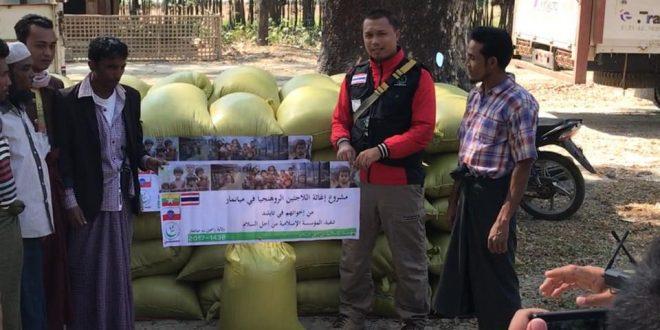 ประมวลภาพชุด แจกข้าวสาร เมืองมองดอ รัฐยะไข่ ประเทศพม่า